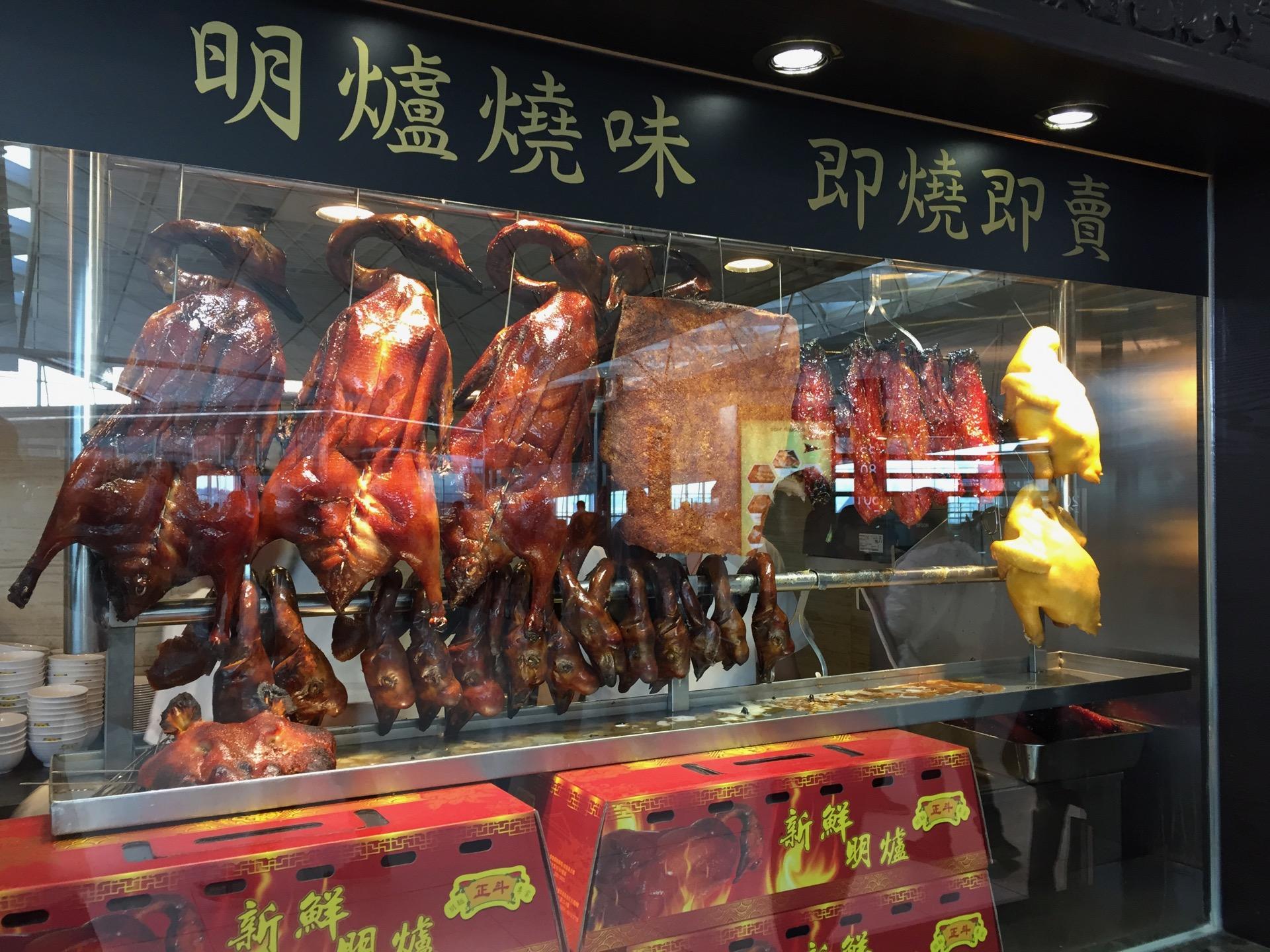 那家小館の宮廷料理@北京植物園