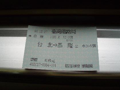PC270014
